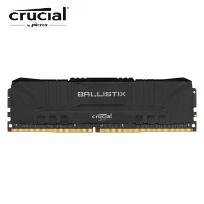 Micron Crucial Ballistix D4 3200/16G(黑)(單支包)(低延遲CL 16-18-18)美光超頻E-Die