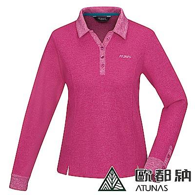 【ATUNAS 歐都納】女款抑菌除臭長袖保暖羊毛POLO衫A-P1831W莓紅