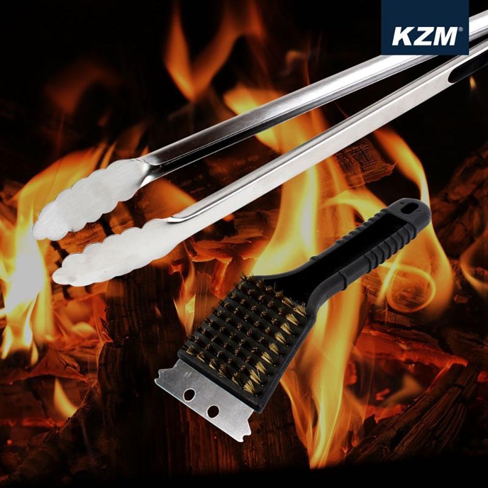 KAZMI KZM 不鏽鋼炭火夾+烤網清潔銅刷鏟組