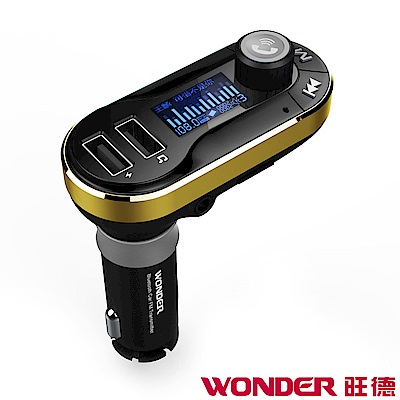 WONDER旺德 車用藍牙音響轉換器 WA-V 02 TB