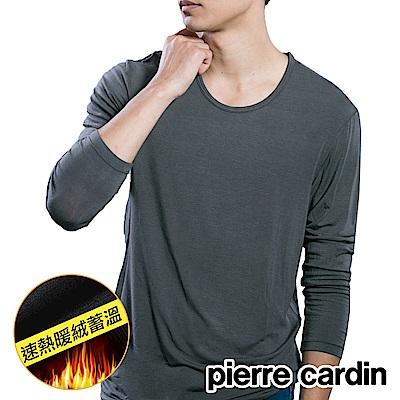 Pierre Cardin 皮爾卡登 保暖速熱蓄溫圓領長袖衫_灰色
