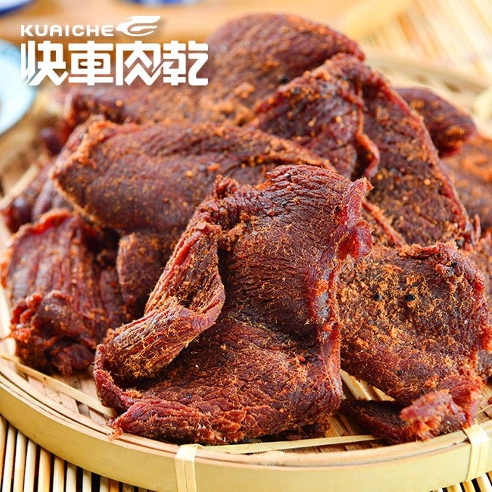南門市場快車肉乾 黑胡椒牛肉乾(160g)