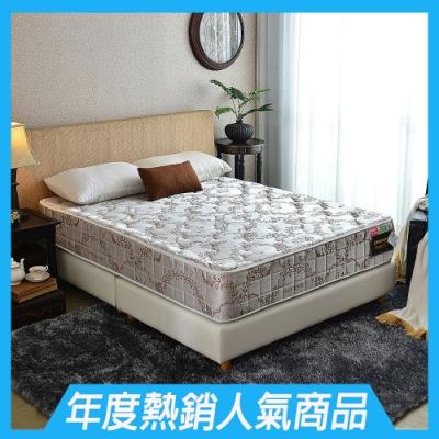 雙人加大6尺 超涼感抗菌蜂巢獨立筒床墊-正反可睡-護腰床-Ally愛麗