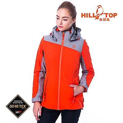 【hilltop山頂鳥】女款GORETEX兩件式防水羽絨拆袖短大衣F22FX7橘