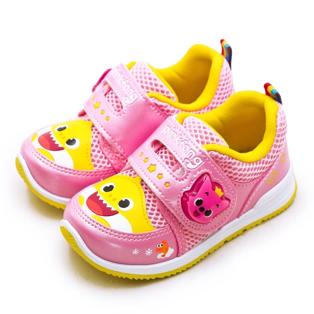 Pinkfong 碰碰狐BABY SHARK 電燈運動鞋 粉紅黃 96603