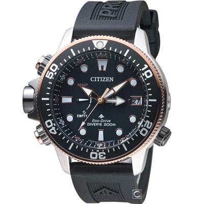 CITIZEN PROMASTER 極限深海光動能潛水錶(BN2037-11E)46mm