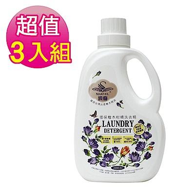 汎奇 3入組 環保檜木柑橘洗衣精 - 2000ML