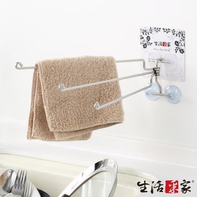 生活采家樂貼系列台灣製304不鏽鋼廚房用三桿抹布架