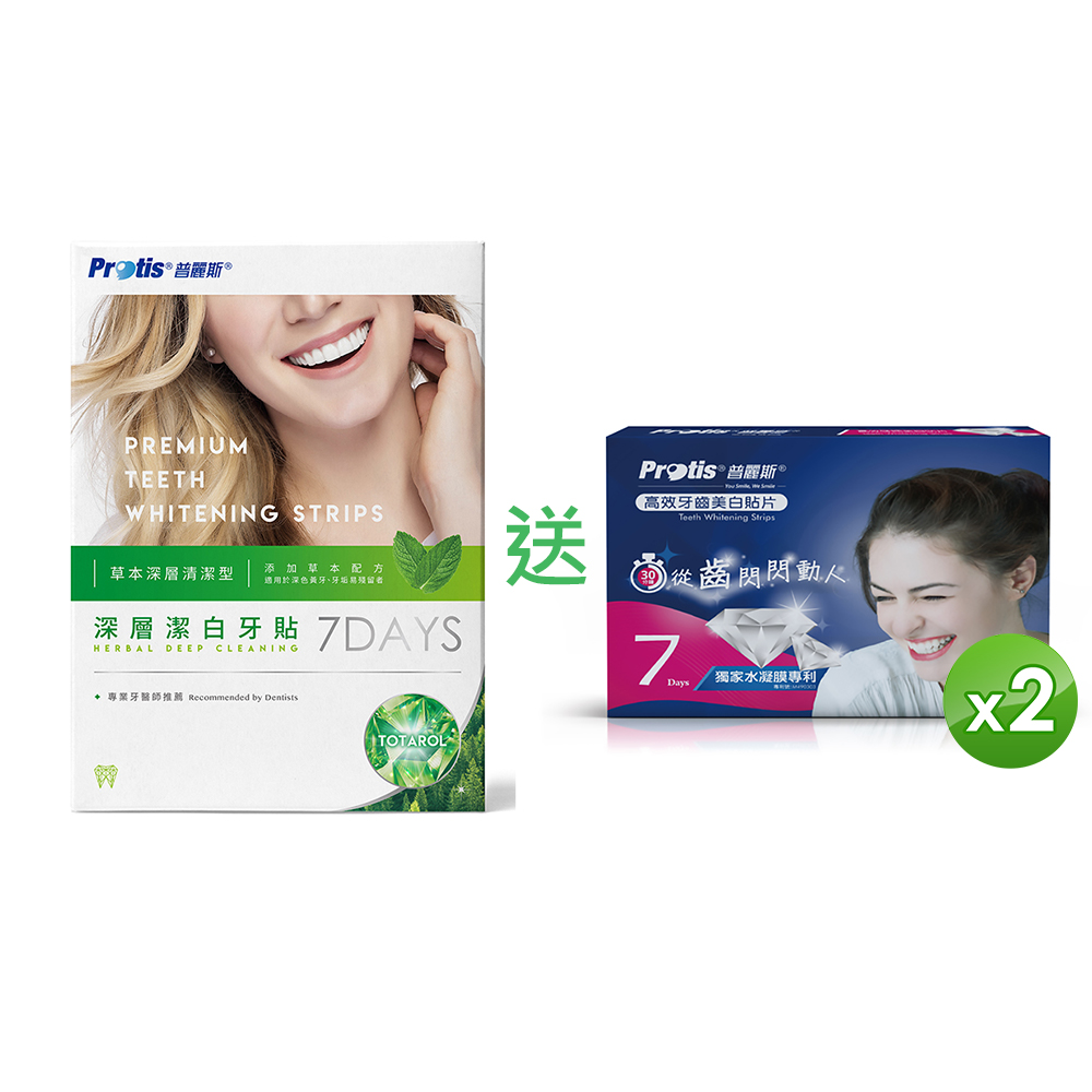 Protis普麗斯 全新升級深層潔白牙貼(7天份)送美白貼片(14天份)