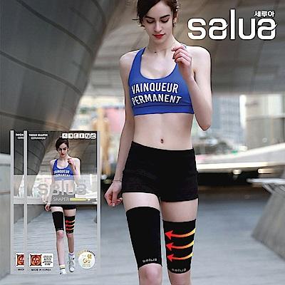 韓國 salua 專利鍺元素大腿塑套  韓國原裝進口 (超值兩入組)