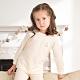奇哥 故事比得側開衫-溫暖太陽布(1-2歲) product thumbnail 1