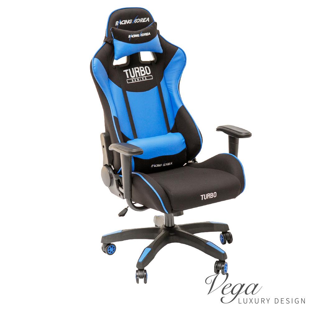 完美主義 達文西電競椅/賽車椅/主管椅/電腦椅(3色)-DIY