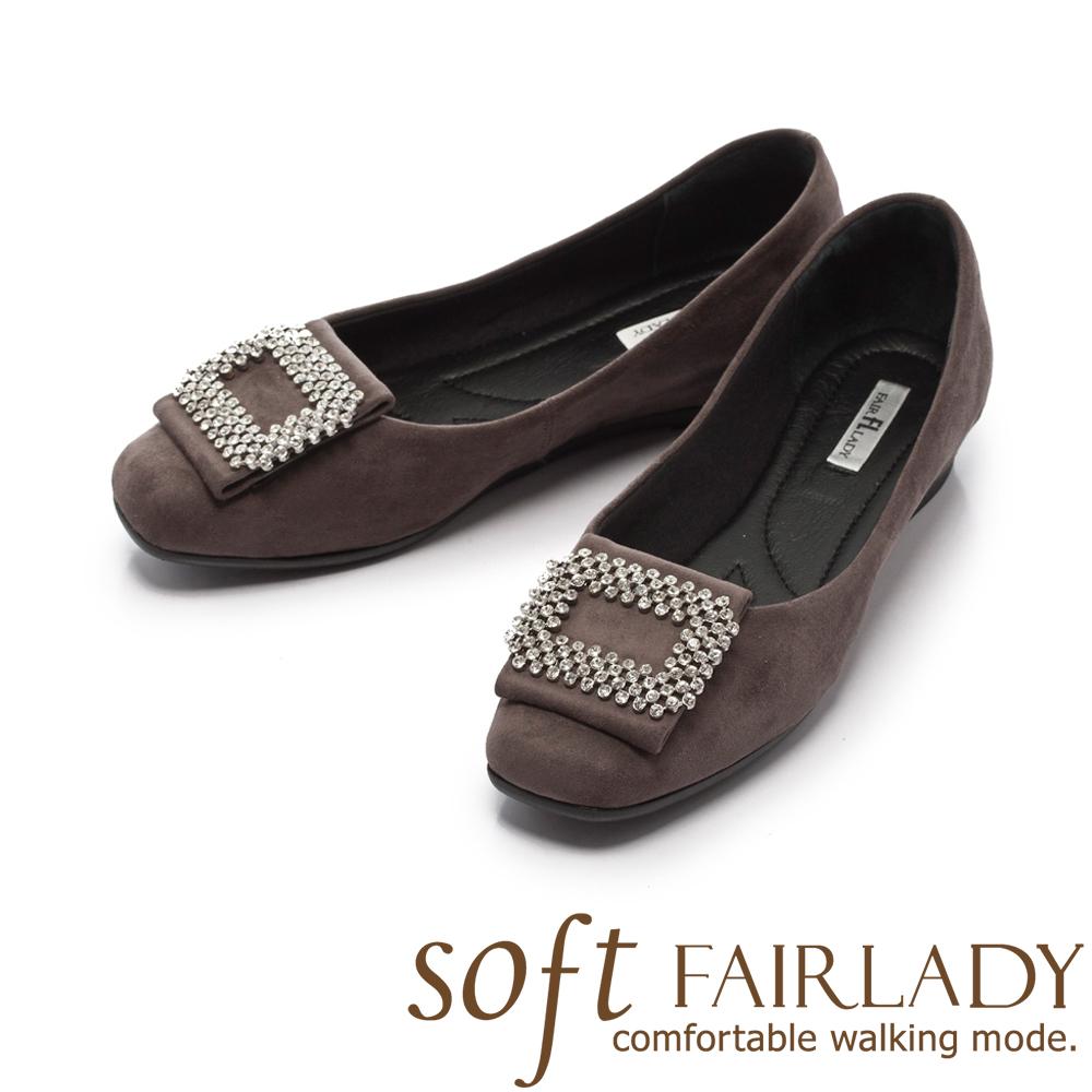 【FAIR LADY】Soft芯太軟 迷人水鑽框飾方頭麂皮平底鞋 灰