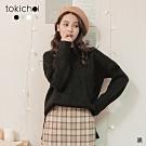 東京著衣 冬日假期圓領坑條下擺開岔寬鬆毛衣/上衣