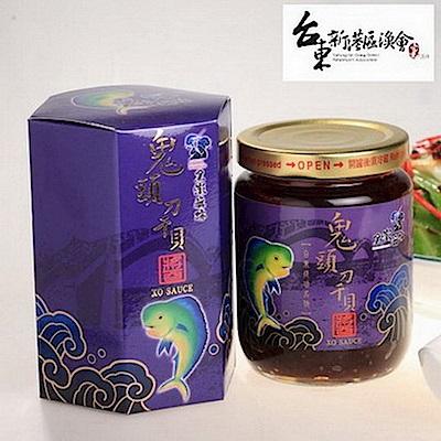 新港區漁會 鬼頭刀干貝XO醬(220g)