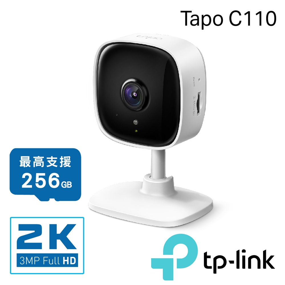 TP-Link Tapo C110 300萬畫素 高解析度 家庭安全防護 WiFi 無線智慧網路攝影機 監視器 IP CAM(Wi-Fi無線攝影機)