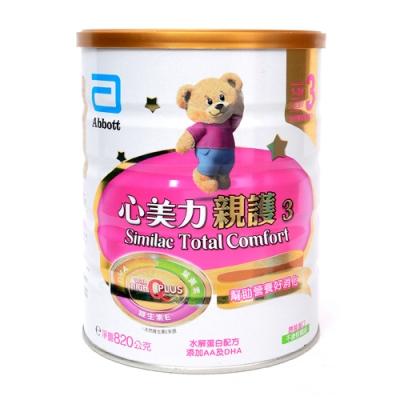 (亞培)親護<b>3</b>號奶粉820gx4罐