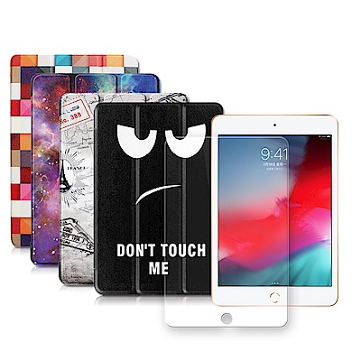 2019 iPad mini 文創彩繪 隱形磁力皮套+9H鋼化玻璃貼(合購價)