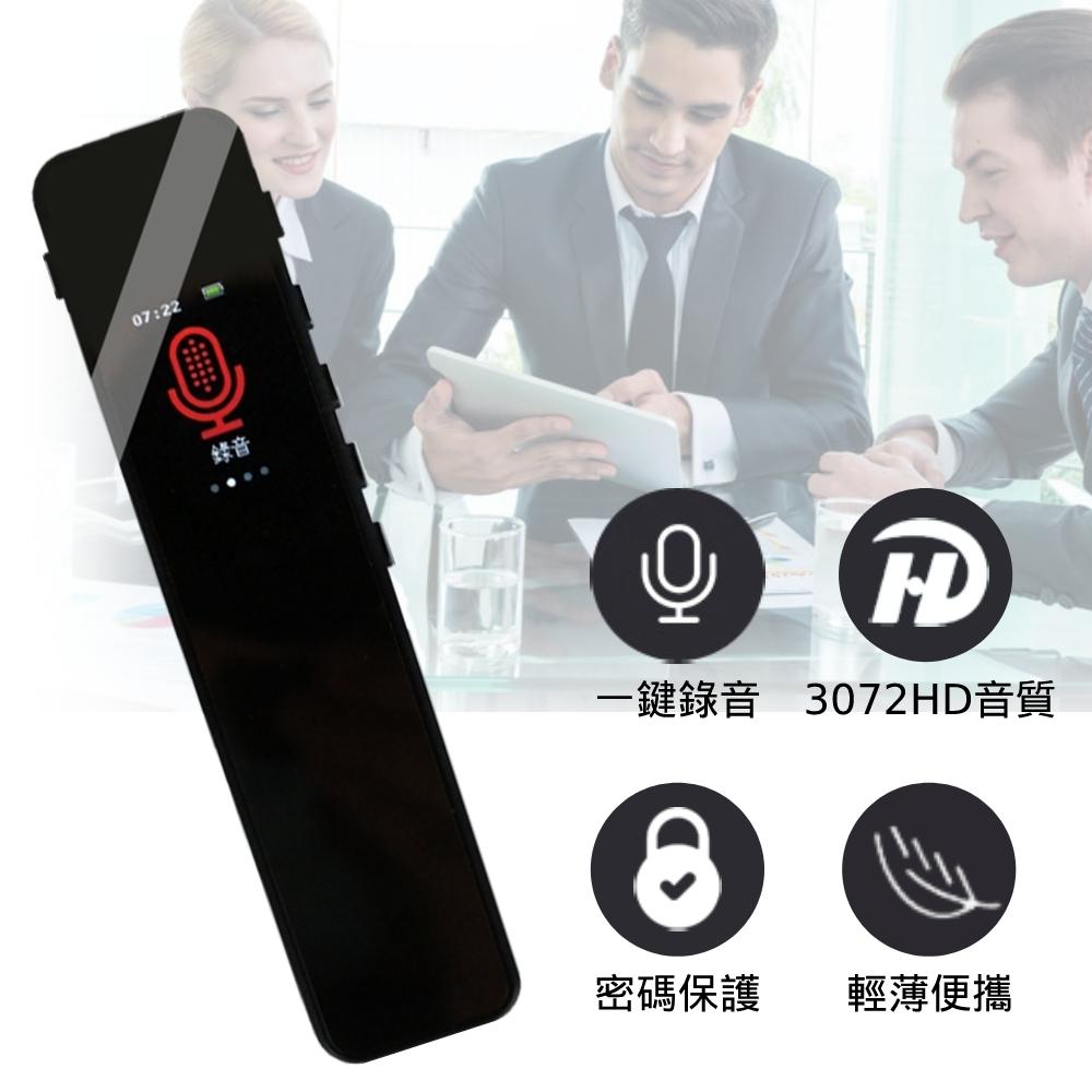 (結帳再折250) Lenovo聯想 D11 (B610) 高音質聲控錄音筆 (內建8GB)