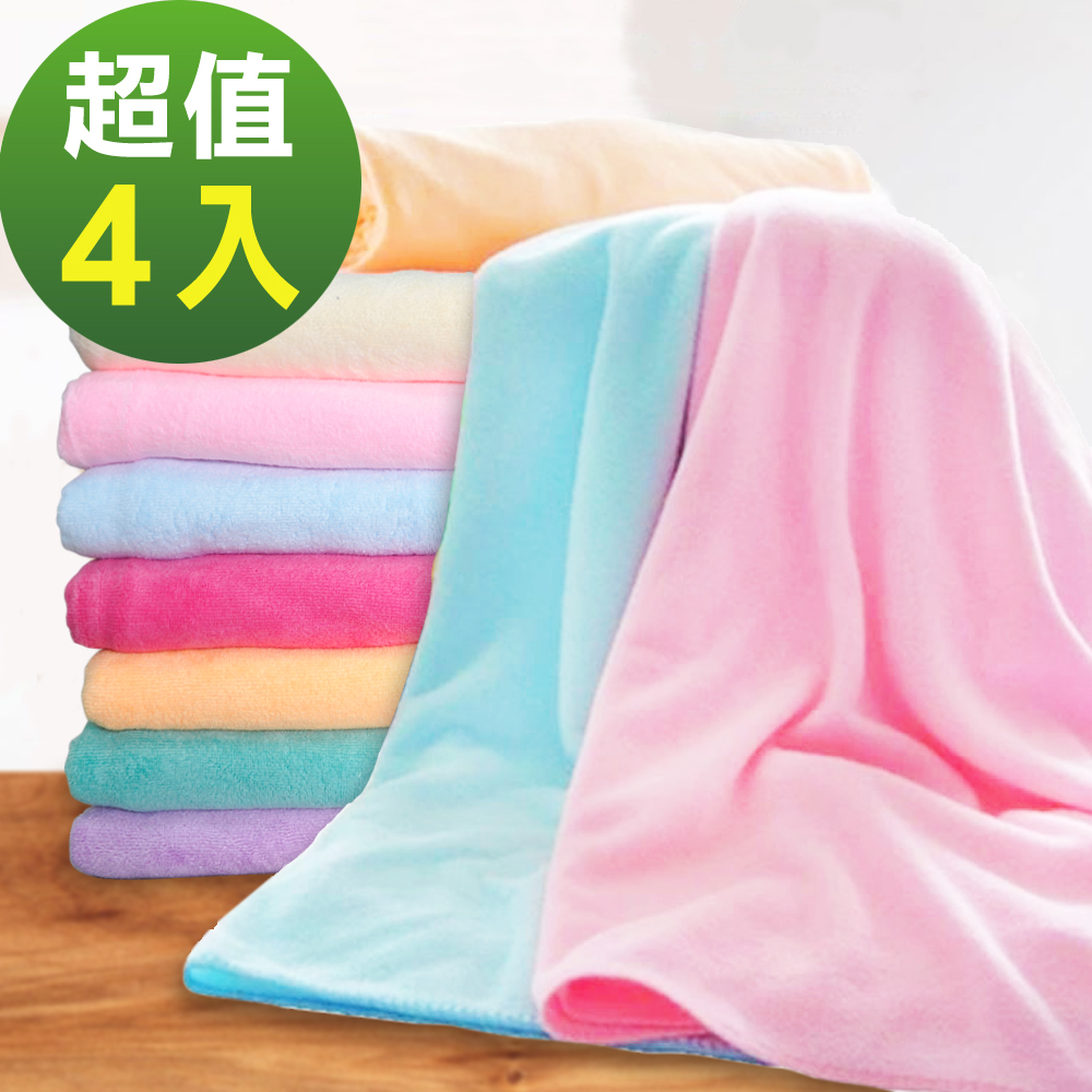 (4入組)AM 超吸水速乾柔膚浴巾70*150cm ANDYMAY2