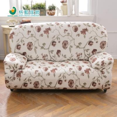 【格藍傢飾】典藏花藝綿柔彈性沙發套2人座-咖