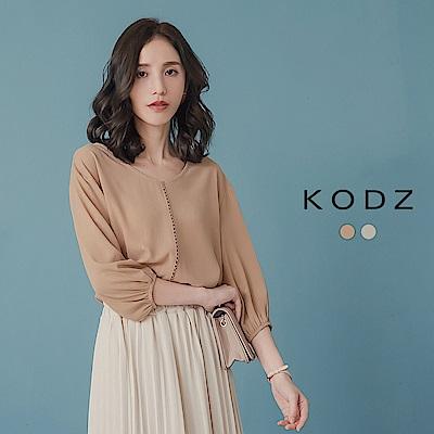 東京著衣-KODZ 微光閃爍胸前簍洞直紋金色絲線上衣-S.M.L(共兩色)