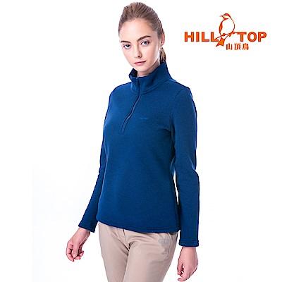 【hilltop山頂鳥】女款ZISOFIT保暖半開襟刷毛上衣H51FI3夜藍