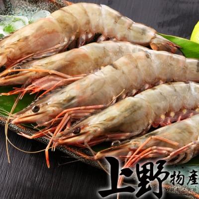 【上野物產】新鮮當季野生活凍霸王草蝦 (300g土10%/盒)x4盒