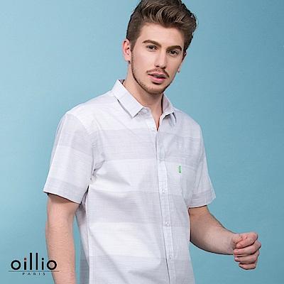 歐洲貴族oillio 短袖襯衫 純棉布料 寬條紋設計 灰色