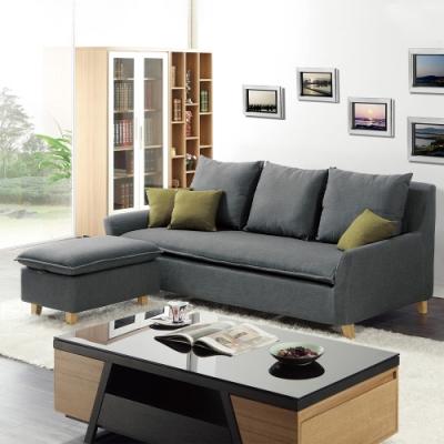 H&D 樂多L型布沙發