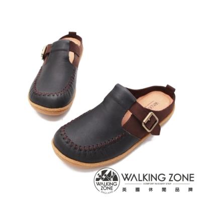 WALKING ZONE(女)雙配色車縫舒適軟墊拖鞋 女鞋-藍(另有黃)