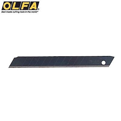 日本OLFA折斷式刀片ASBB-10超銳利黑刃美工刀片