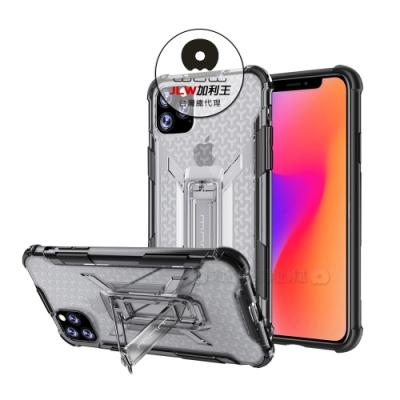 加利王WUW iPhone 11 Pro 5.8 吋 全防護支架防爆保護套 手機殼