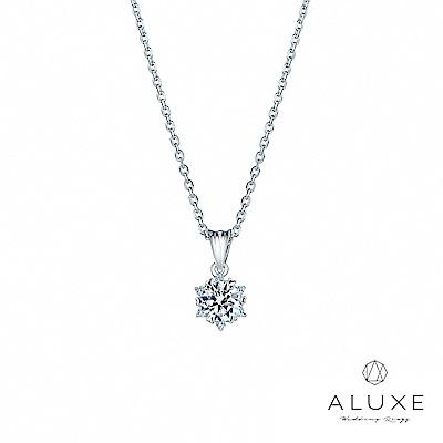A-LUXE 亞立詩 18K金 0.30克拉 愛心6爪 奢華典雅鑽石項鍊