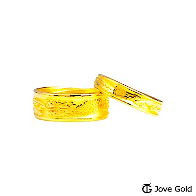 Jove Gold 漾金飾 富貴龍紋黃金成對戒指