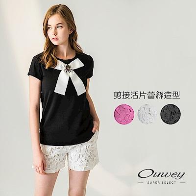 OUWEY歐薇 水溶蕾絲拼接涼感造型短褲(黑/白/粉)