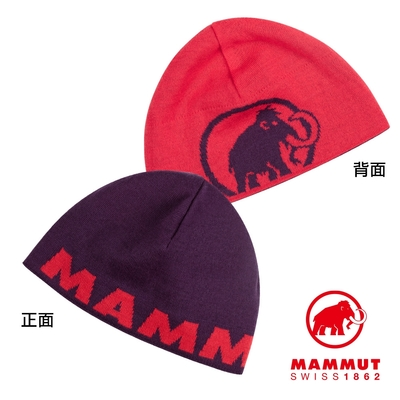 【Mammut】Mammut Logo Beanie 正反兩用LOGO保暖羊毛帽 葡萄紫/日落紅 #1191-04891