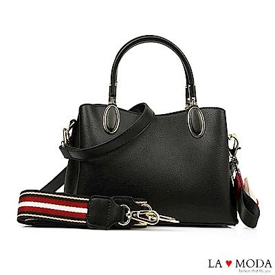 La Moda 可愛小豬吊飾可換肩帶大容量肩背斜背手提托特包(黑)