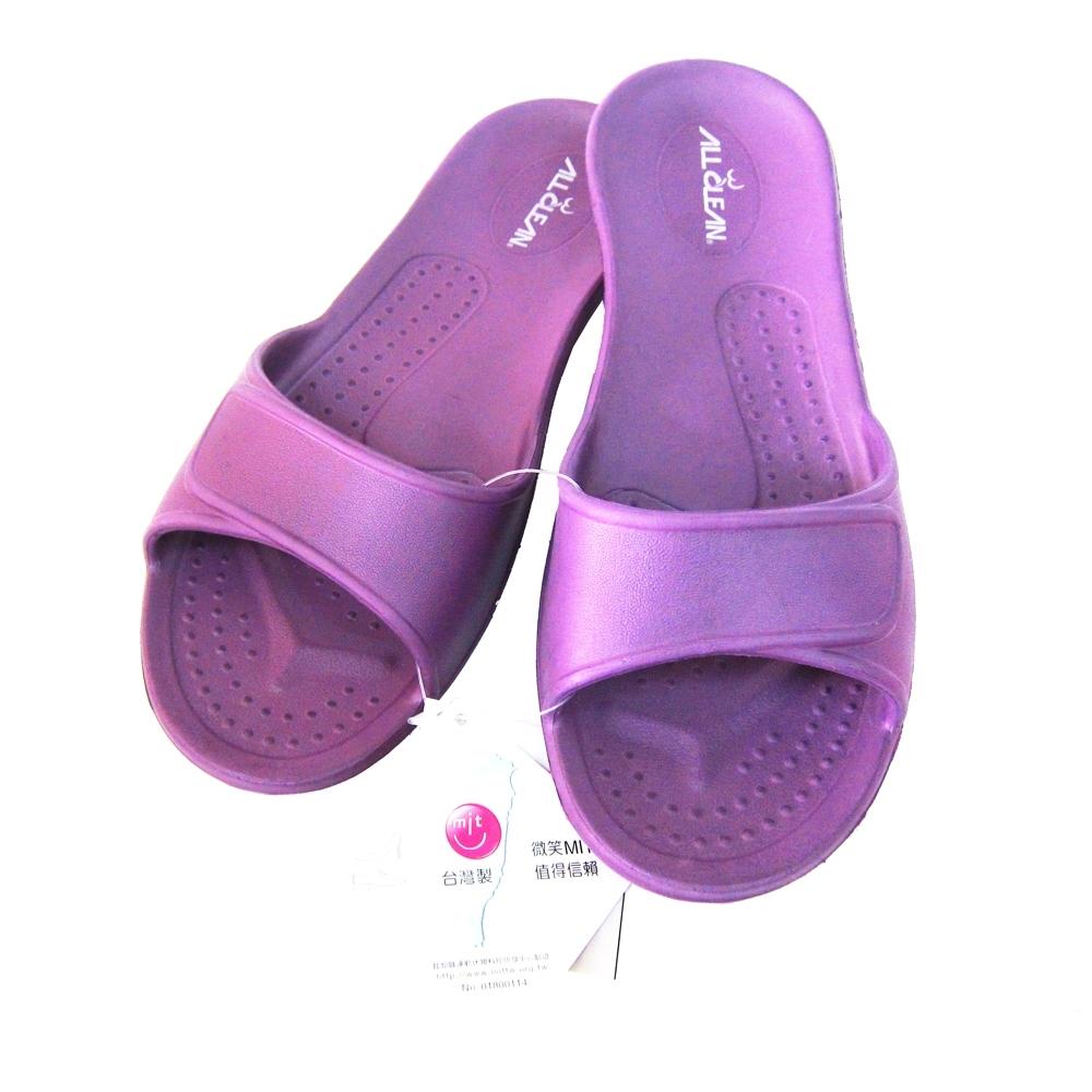 ALL CLEAN環保室內拖鞋3雙-紫色