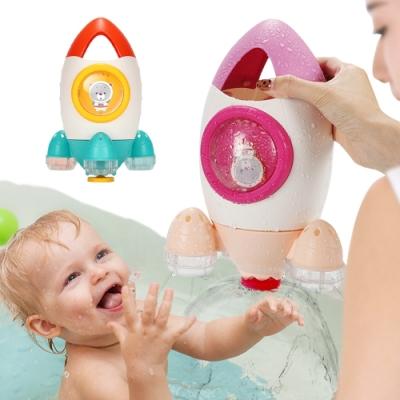兒童洗澡玩具戲水火箭筒旋轉噴水花灑浴室玩具