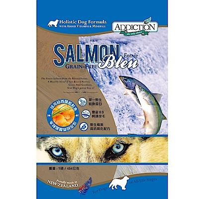 Addiction自然癮食 無穀藍鮭魚寵食犬糧 454g