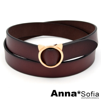 AnnaSofia 貓頭金釦無針穿釦式 二層牛皮真皮腰帶(墨咖系)