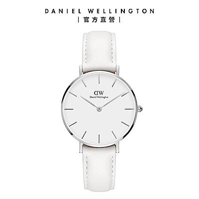 【Daniel Wellington】官方直營 Petite Bondi 32mm純真白真皮皮革錶 DW手錶