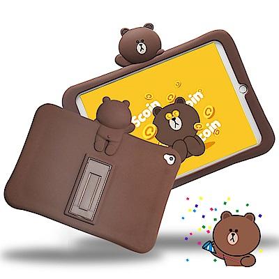iStyle 熊大 iPad 9.7 保護套