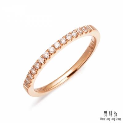 點睛品 18K玫瑰金 15分經典款鑽石戒指/線戒