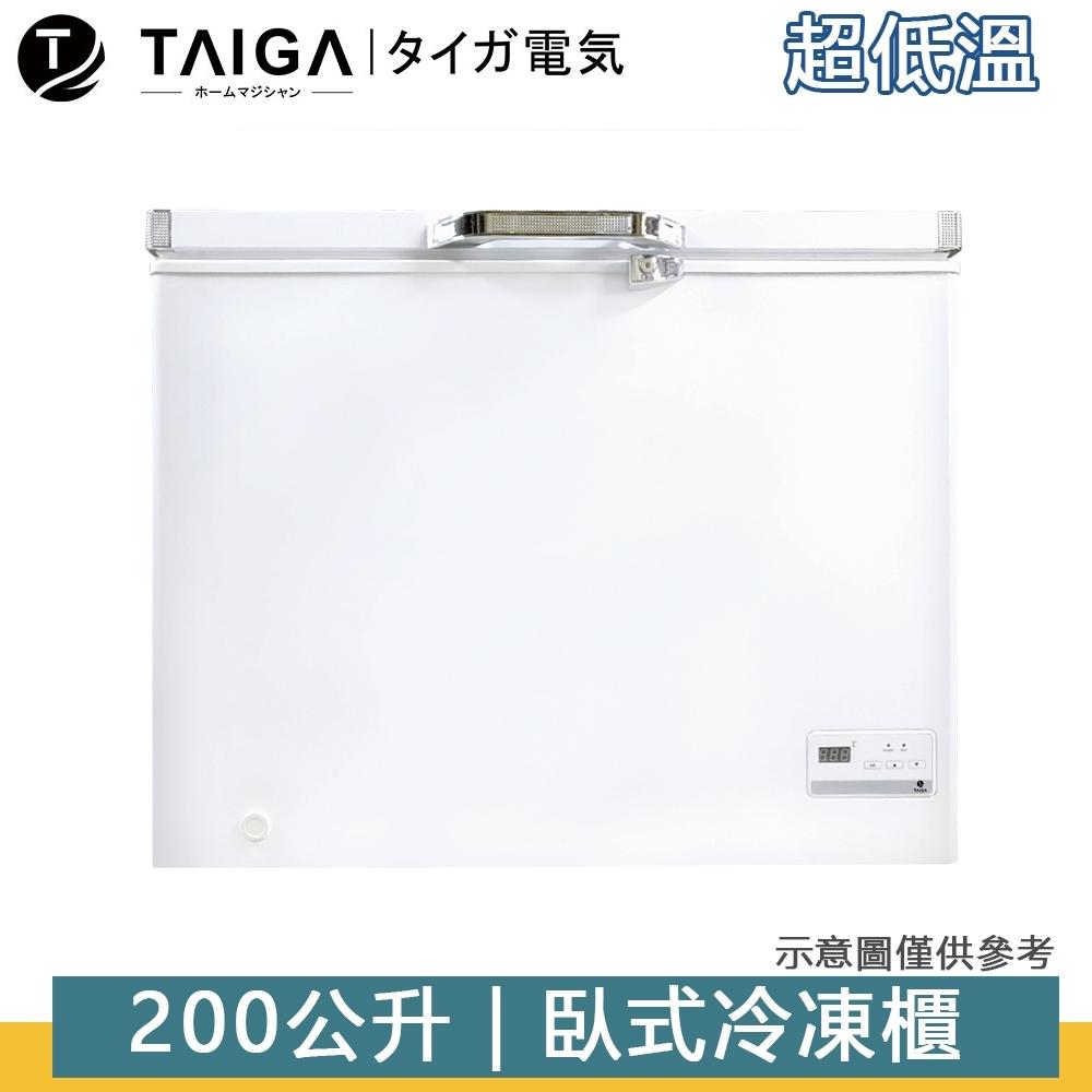 TAIGA大河 200公升超低溫臥式冷凍櫃 CB1061 (全新福利品)