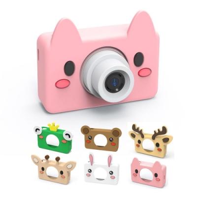 CityShop 800萬像素兒童單眼相機 16G豪華組