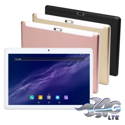 福利品 IS愛思 幻想無雙 10.1吋四核心4G LTE通話平板電腦 (4G/32G)