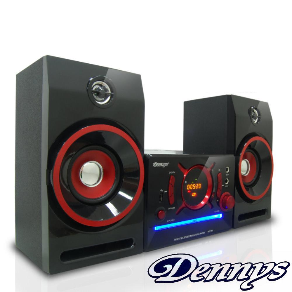 Dennys DVD/USB/FM組合音響(MD-300)