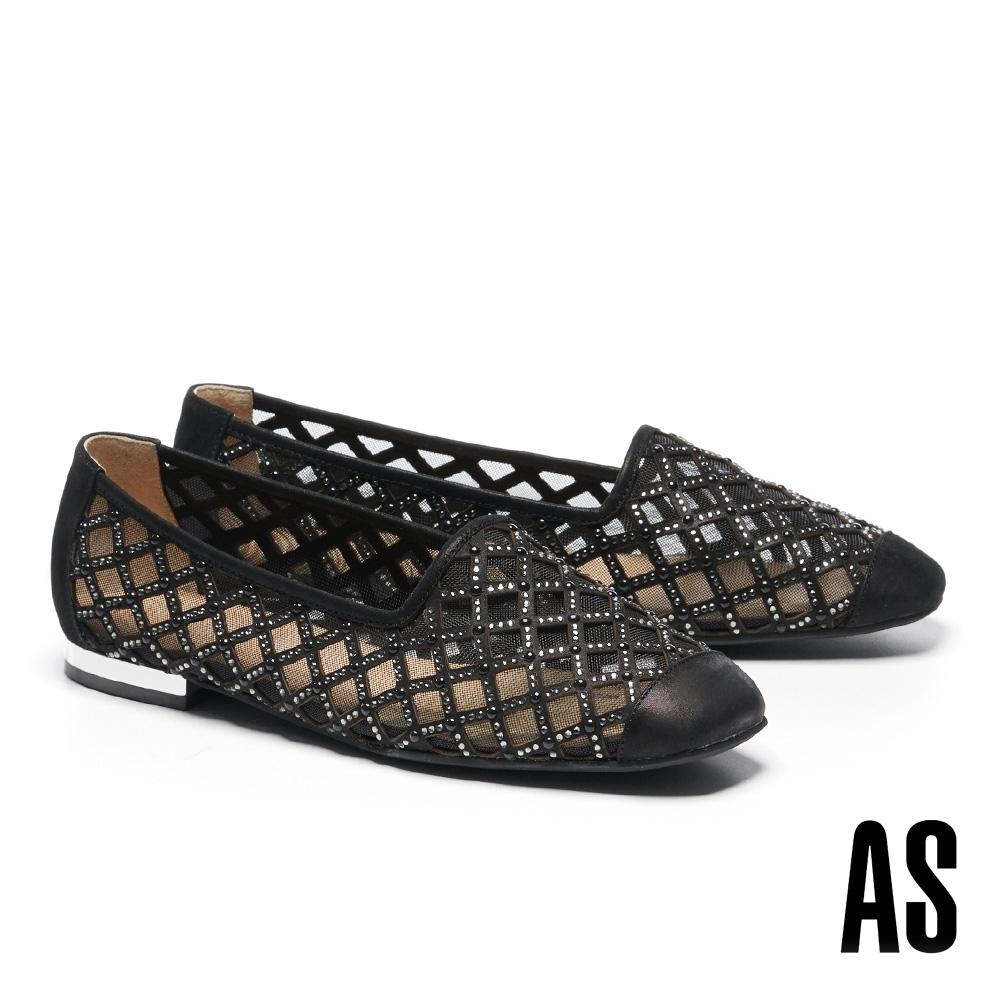 平底鞋 AS 晶鑽珍珠菱格鏤空金屬羊皮方頭平底鞋-黑